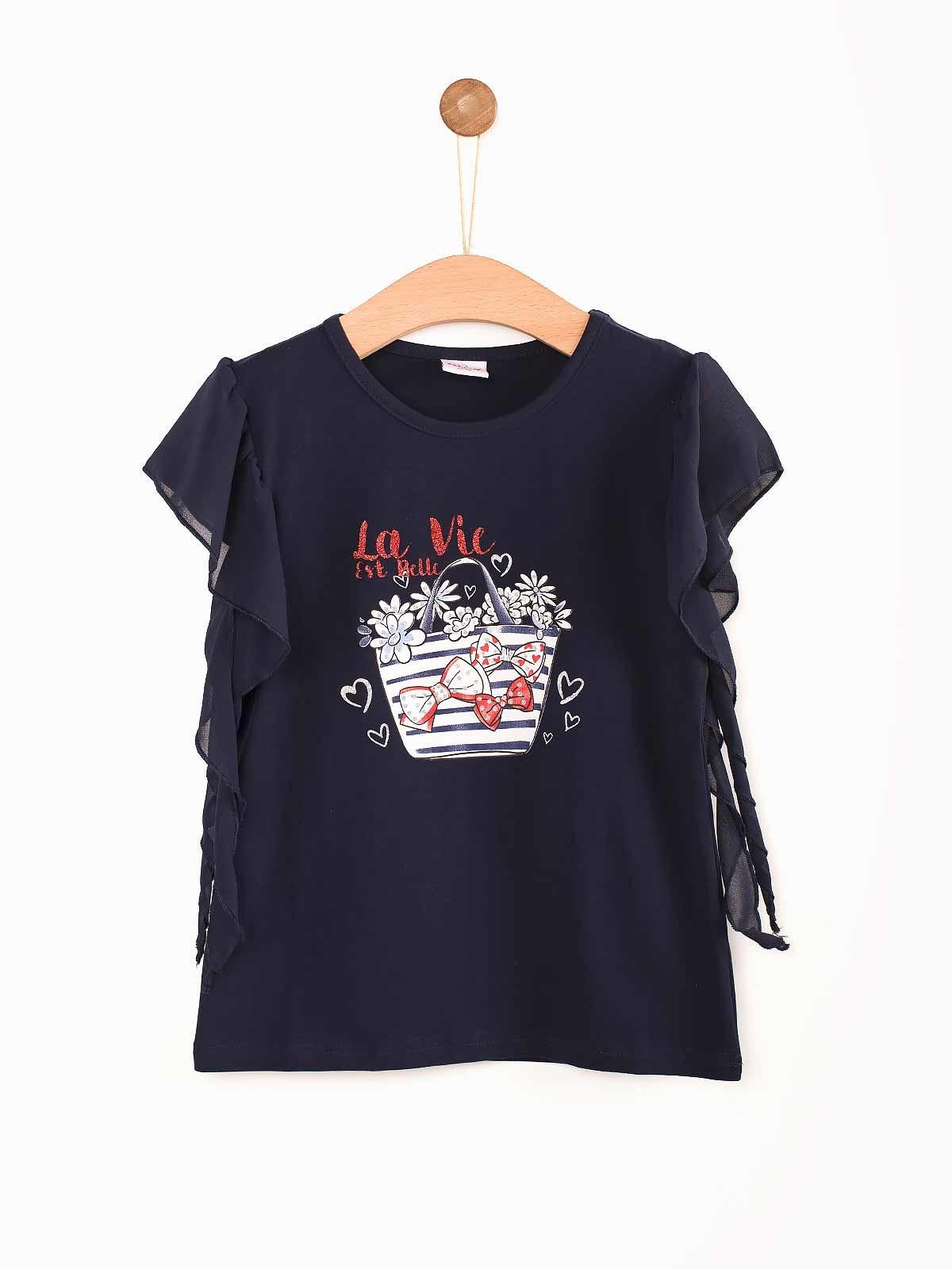 T-shirt estampada tule