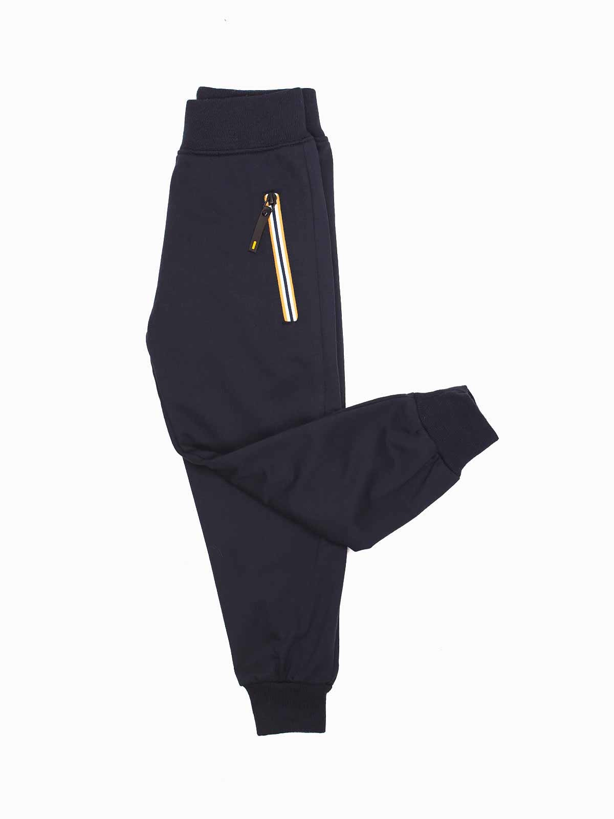 Calças desportivas com fecho