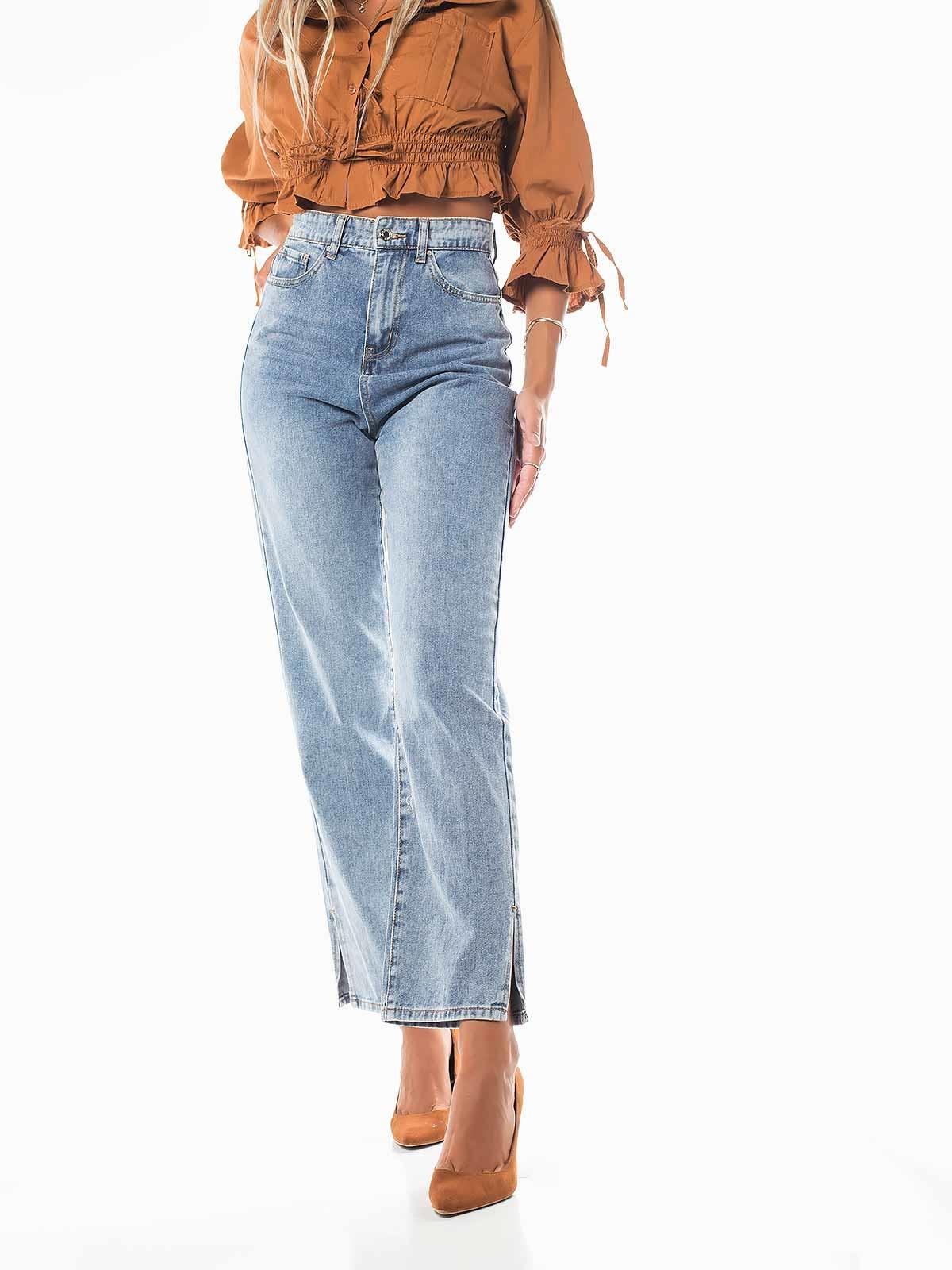 Calças ganga cintura alta com rachas
